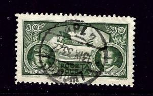 Poland C10 Used 1933 issue