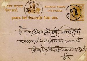 Indian States Indore 1/4a Maharaja Shivaji Rao Postal Card c1908 Indore Domes...
