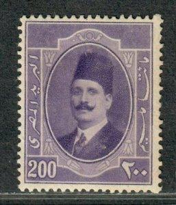 Egypt Sc#102 M/H/VF, Cv. $45