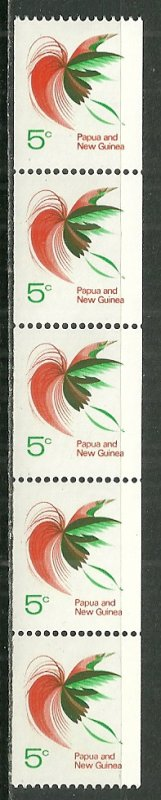 1969 Papua & New Guinea 292 Bird of Paradise MNH coil strip of 5