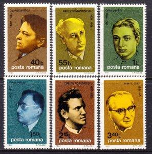 Romania 1981 Romanian Musicians Complete Mint MNH Set SC 3027-3032
