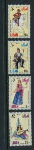 Lebanon #C674-7 MNH (LOT#L)