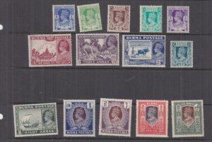 BURMA, 1938 KGVI Original Colours, set ex 1p. & 2a., lhm. (14).