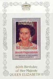 British Virgin Islands 1986 Queen\'s 60th Birthday $2.00 ...