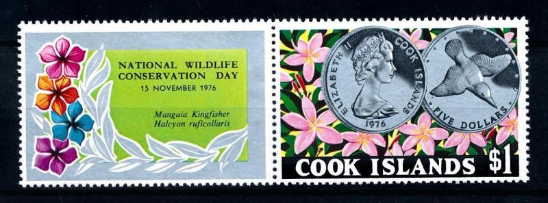 [61971] Cook Islands 1976 Flora Flowers Blumen Fleur - Coins Bird  MNH