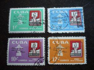 Stamps - Cuba - Scott# 682-685 - Used Set of 4 Stamps