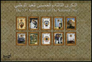 HERRICKSTAMP NEW ISSUES KUWAIT 53rd National Day Sheetlet