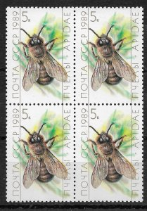 Russia/USSR 1989, Bees, Honeybees ,Block Scott # 5771,VF Mint Hinged*OG