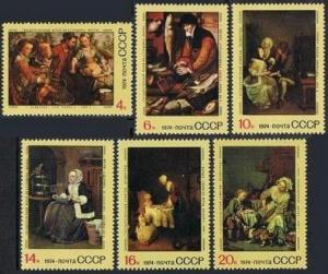 Russia 4262-4267,4268,MNH.Michel 4301-4306,Bl.99. Foreign paintings,1974.J.David