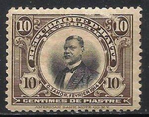 Haiti 1914 Scott# NEVER ISSUED