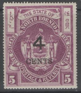 NORTH BORNEO SG123 1899 4c on $5 BRIGHT PURPLE MTD MINT