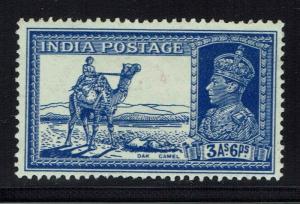India SG# 254, Mint Hinged, Hinge Remnant -  Lot 031416
