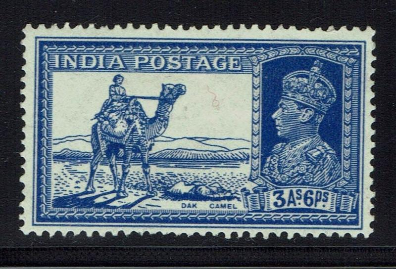 India SG# 254, Mint Hinged, Hinge Remnant -  Lot 031416