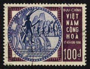 Vietnam Scott 252 Used.