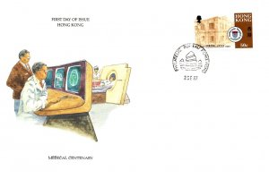 Hong Kong, Worldwide First Day Cover, Medical