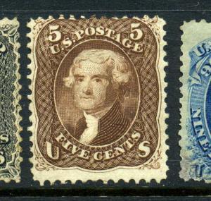 Scott #76 Jefferson Mint  Stamp (Stock #76-22)