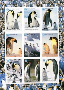 Niger 1998 Penguins/Year of the Ocean Sheetlet (9) Imperforated Mi.#1404/1412 B