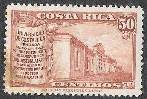 Costa Rica SC 216 * Old University * MH * 1941