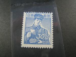 JAPAN  SCOTT #520   MH    (NS35)