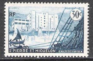 St Pierre & Miquelon #346 Freezing Plant MNH