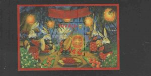 TUVALU #789 1999 YEAR OF THE RABBIT MINT VF NH O.G S/S