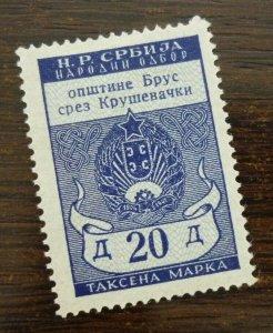 Yugoslavia Serbia BRUS Local Revenue Stamp 20 D  CX21