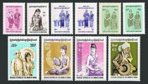 Burma 244-251,246a-247a,MNH.Michel 244-251. Children,Tribal man,woman,Drum.1974.