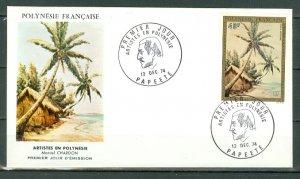 FRENCH POLYNESIA 1974 AIR  FLOWERS #C108...FDC