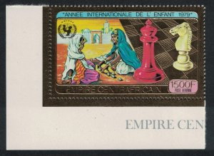 Central African Empire Chess Intl Year of Child 1500f Corner GOLD FOIL 1979