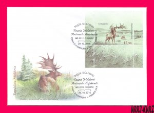 MOLDOVA 2016 Fauna Lost Ancient Extinct Mammals Animals Irish Giant Deer FDC