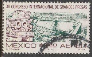 MEXICO C520, International Great Dams Congress. USED. F-VF. (813)