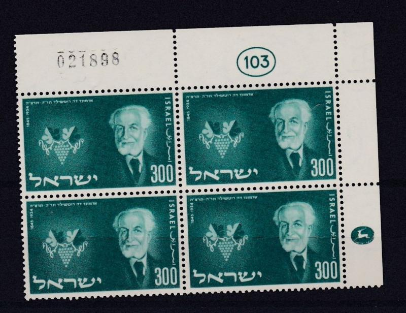 ISRAEL  1954   DEATH OF DE ROTHSCHILD  300PR  PLATE  BLOCK OF 4   MNH