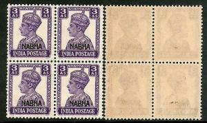 India Nabha State 3As KG VI Postage Stamp SG 112 / Sc 107 Blk/4 Cat. £24 MNH