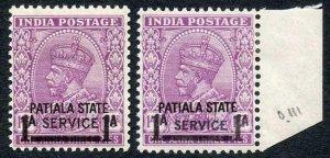 Patiala Service SGO69w/O70 Fine Fresh M/M (1st Wmk Inv 2nd wmk upright)