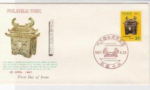 Ryukyu Islands 1967 Philatelic Week Ceramic Urn Picture+ Stamp FDC Cover Rf32433