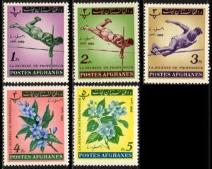 Afghanistan Stamp #627-31 MNH - Teachers Day