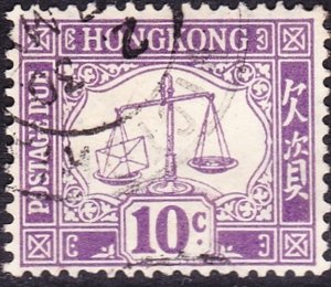 HONG KONG 1961 QEII 10 Cents Violet Postage Due SGD10a Fine Used