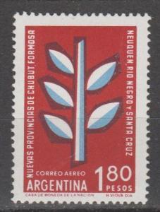 Argentina #C77  MNH F-VF  (SU972)