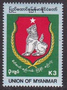 Burma (Myanmar) #  321, Union of Solidarity NH, 1/2 Cat