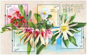 Hong Kong Rare and Precious Plants souvenir sheet MNH 2017