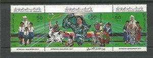 1984 Libya Boy Scouts Children's Day IYY strip