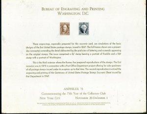 ANPHILEX '71 Anniversary Philatelic Exhibition 1971 (SC 17) Souvenir Card ⭐⭐