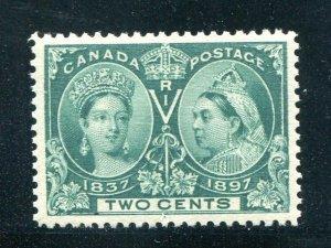 Canada #52   Mint Superb NH  - Lakeshore Philatelics