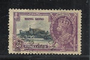 Hong Kong #150 used cv $10.00