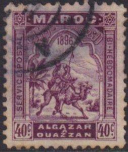 Morocco 1896 Maury H5 Used