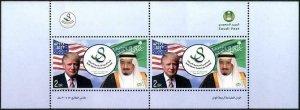 HERRICKSTAMP NEW ISSUES SAUDI ARABIA Sc.# 1460 Islamic American Summit S/S