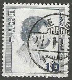 Japan 497  Used