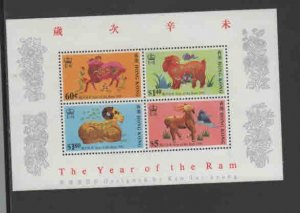 HONG KONG #563a  1990  NEW YEAR OF THE HORSE    MINT  VF NH  O.G  S/S