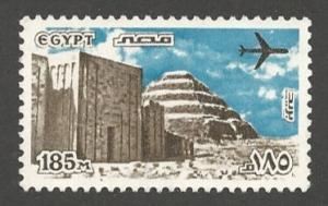 Egypt  C173A