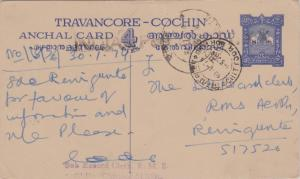 Indian States Travancore-Cochin 4p State Crest Postal Card 1974 Chittoor to R...